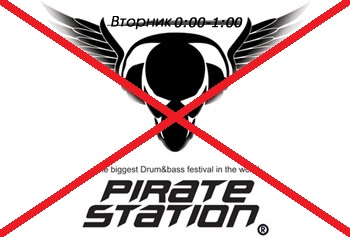 PIRATE STATAION